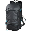 PORTAGE HYDRATION PACK [BLK]